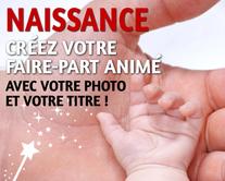 carte virtuelle photo : Naissance