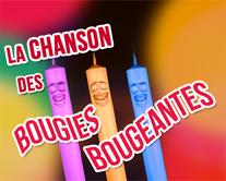 Chanson des bougies bougeantes - carte virtuelle humoristique personnalisable