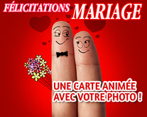 carte virtuelle photo : Félicitations Mariage