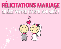 carte virtuelle félicitations mariage : Mariage