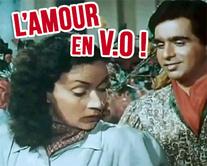 L'amour en VO - carte virtuelle humoristique personnalisable