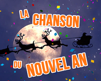 carte virtuelle nouvel an : La chanson du nouvel an